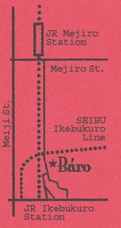 Baro(ベロ)の地図